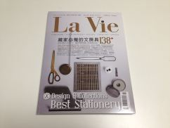 La Vie_Cover