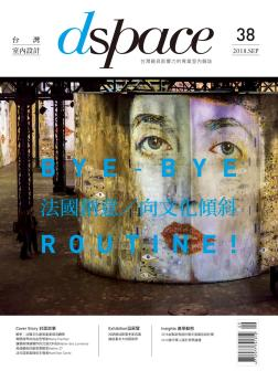 dSpace_Cover
